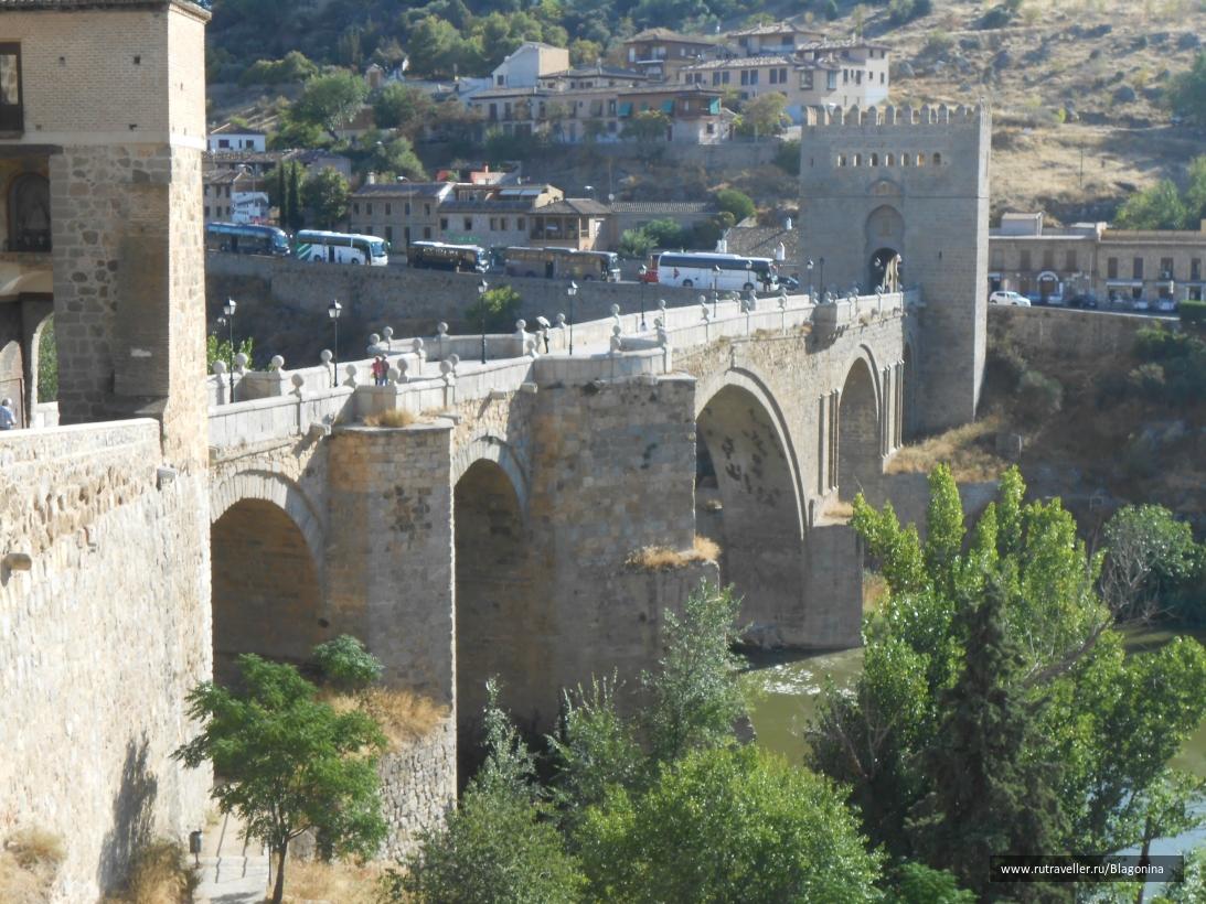 Мост Святого Мартина