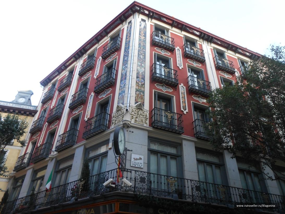 Отель  Petit Palace Posada del Peine