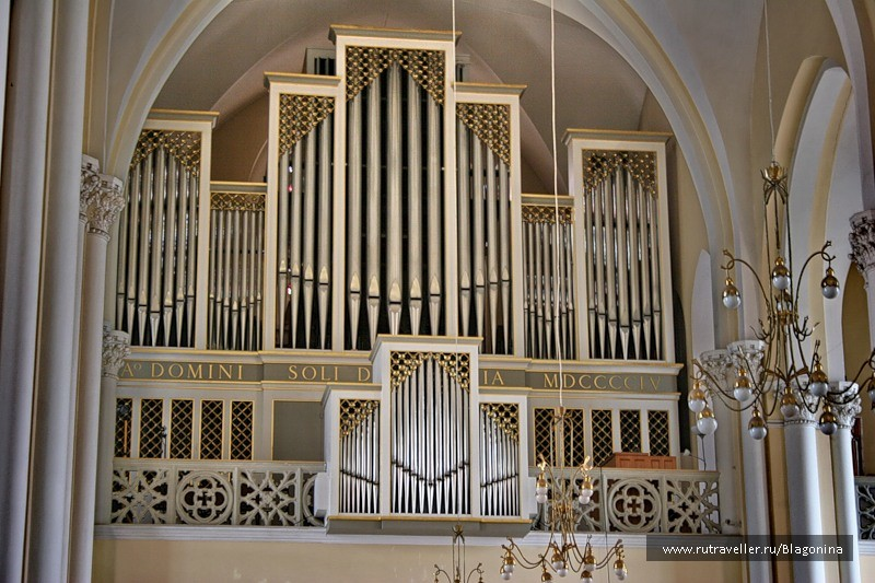 Catholic_Cathedral_Moscow_Organ