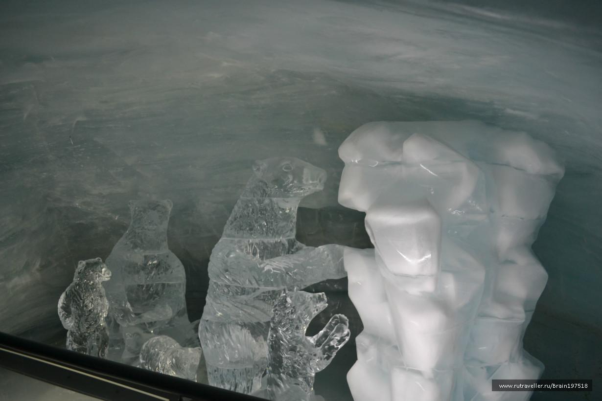В ледяном дворце