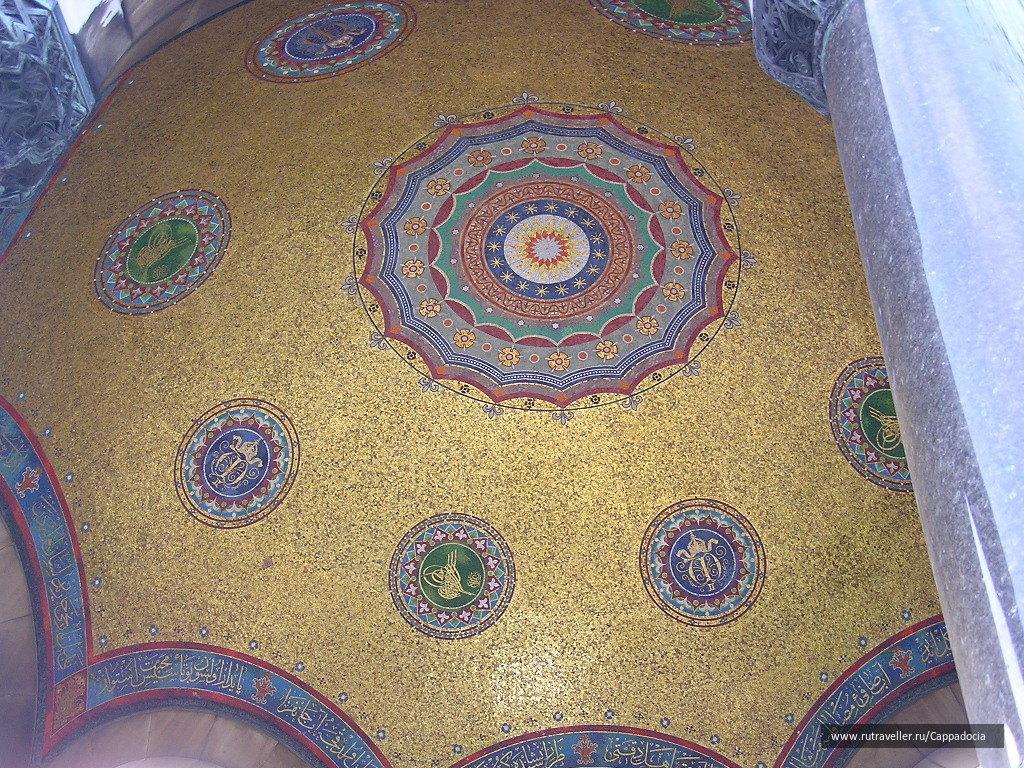 Купол Немецкого фонтана