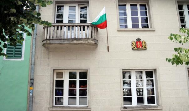 посольство рф в подгорице фото недостатков можно
