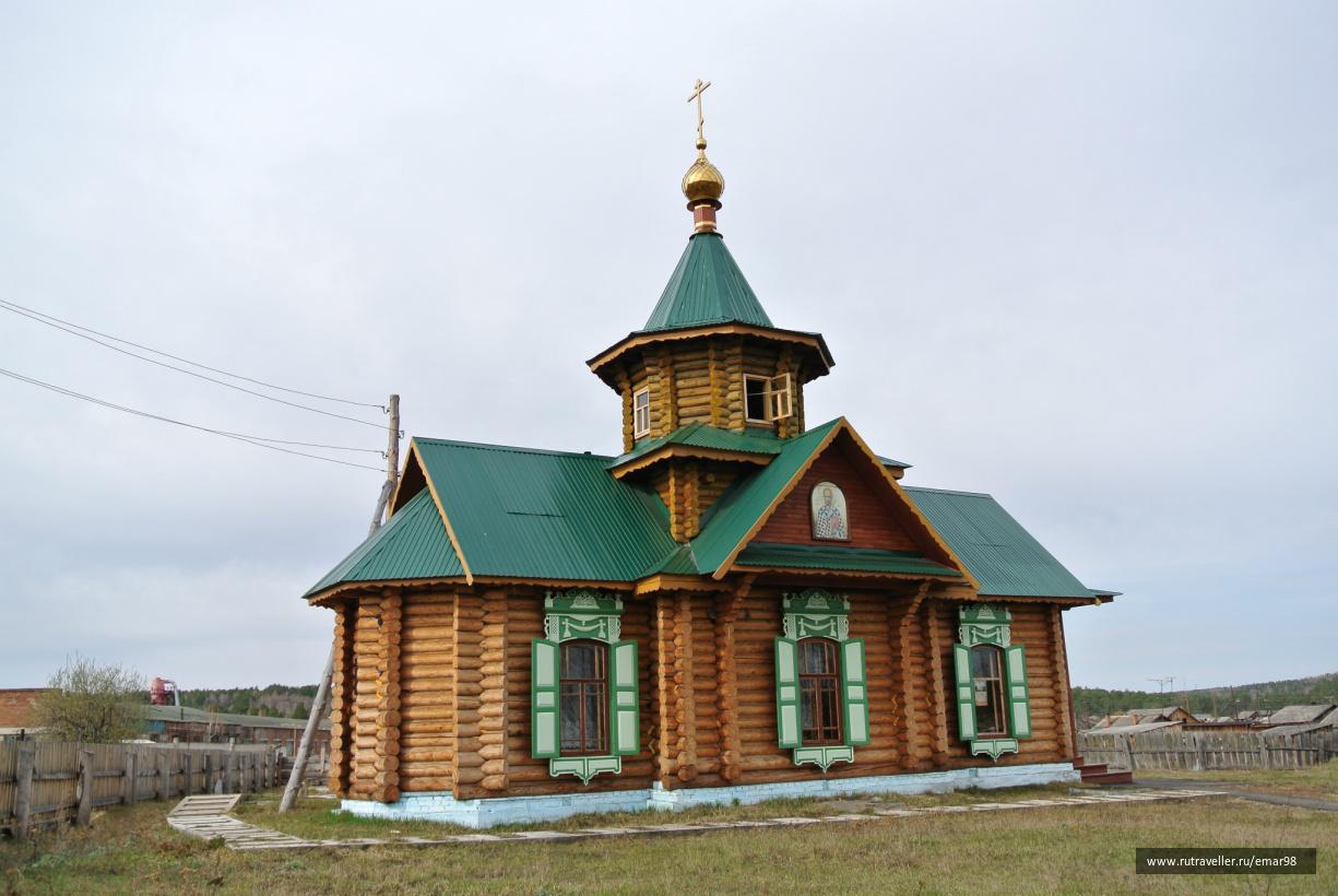 Церковь Николая Чудотворца в с. Мокрушенском Казачинского района Красноярского края