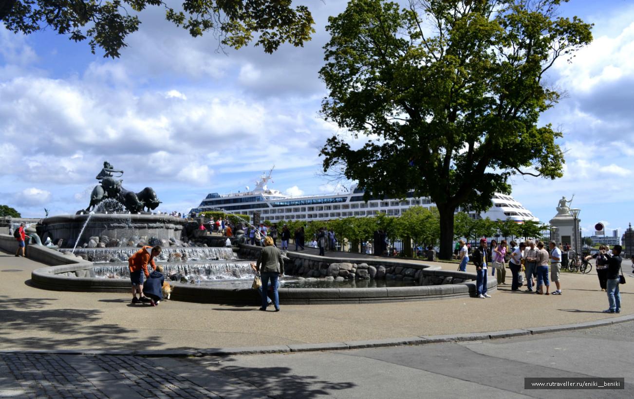 фонтан (Копенгаген. панорама)