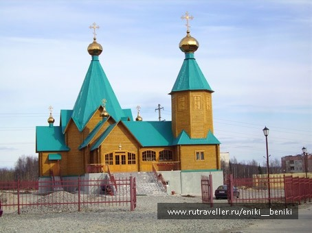 Церковь (Апатиты)
