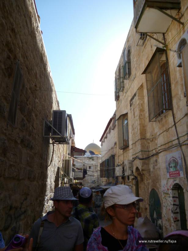 улочки Иерусалима