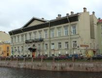 Дом А. М. Голицина