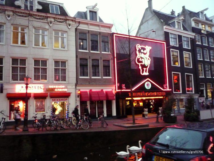 Видео секс представление в амстердаме