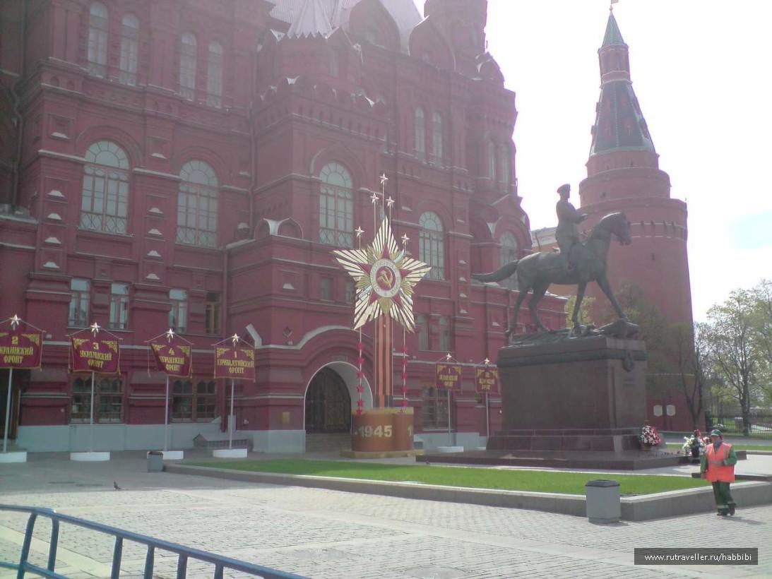 Москва в праздничном убранстве