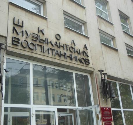 Панкон ногинск аренда офисов Аренда офиса 15 кв Поселковая улица