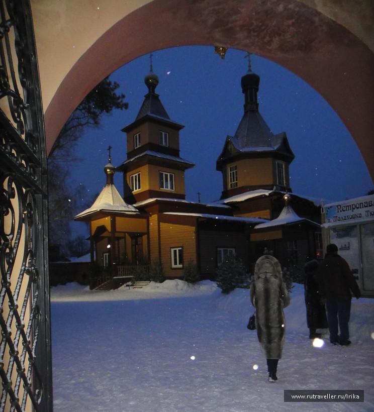 Церковь Петра и Павла в Малаховке