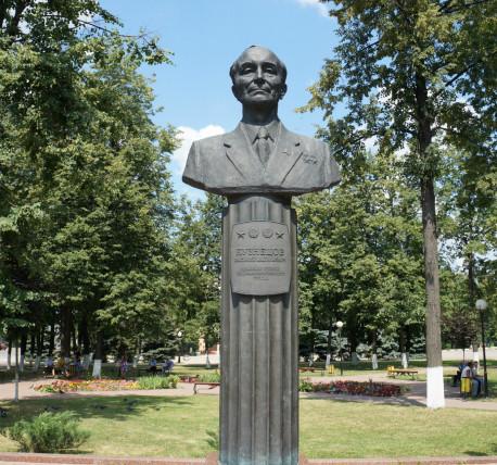 Памятник из цветного гранита Дагестанские Огни купить памятник на могилу недорого в коростышеве