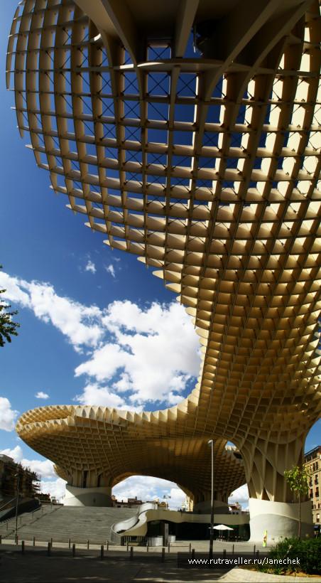 Севилья, Plaza de la Encarnación