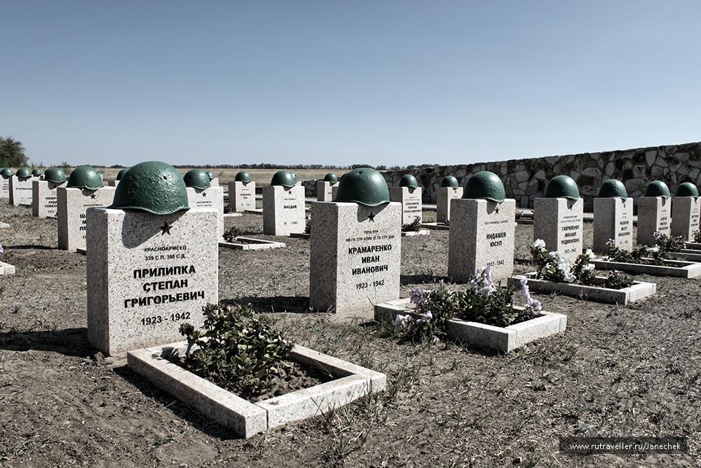 Россошки. Советское кладбище.