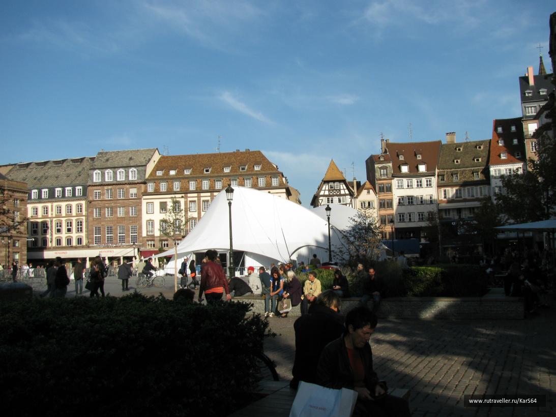 8 Strasbourg_24