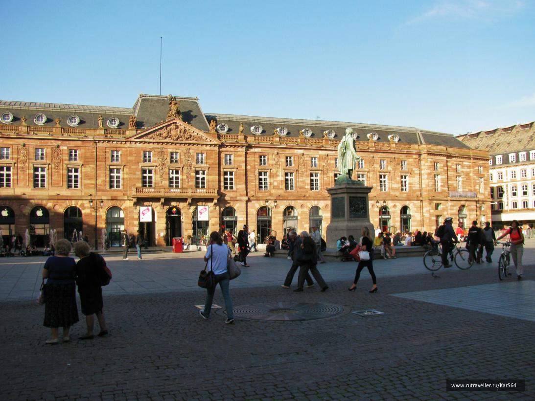 8 Strasbourg_23