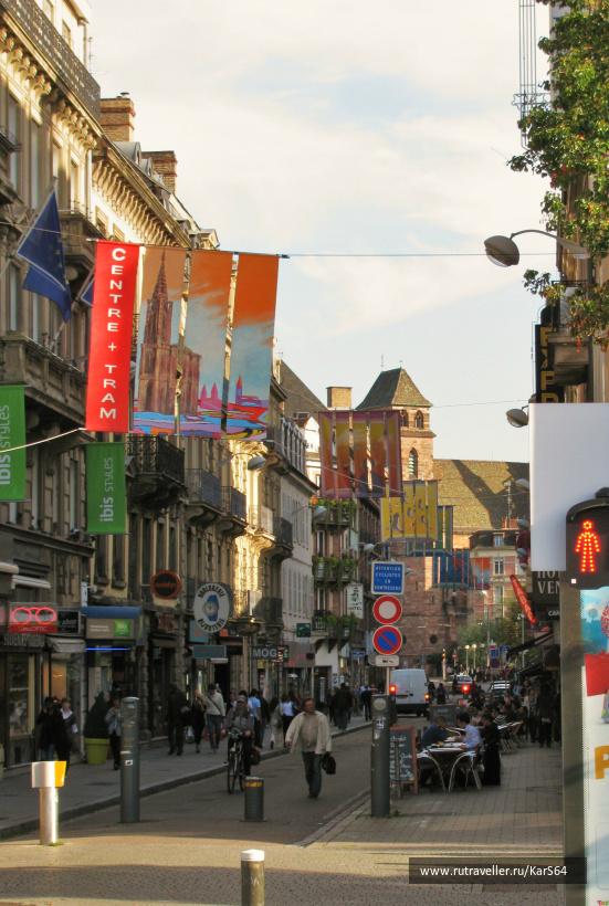8 Strasbourg_7