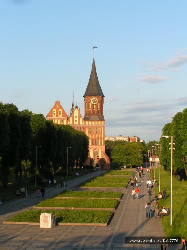 Кафедральный собор в Калининграде,  о-в Канта