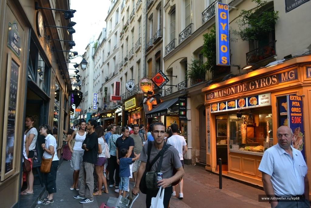 Paris_144