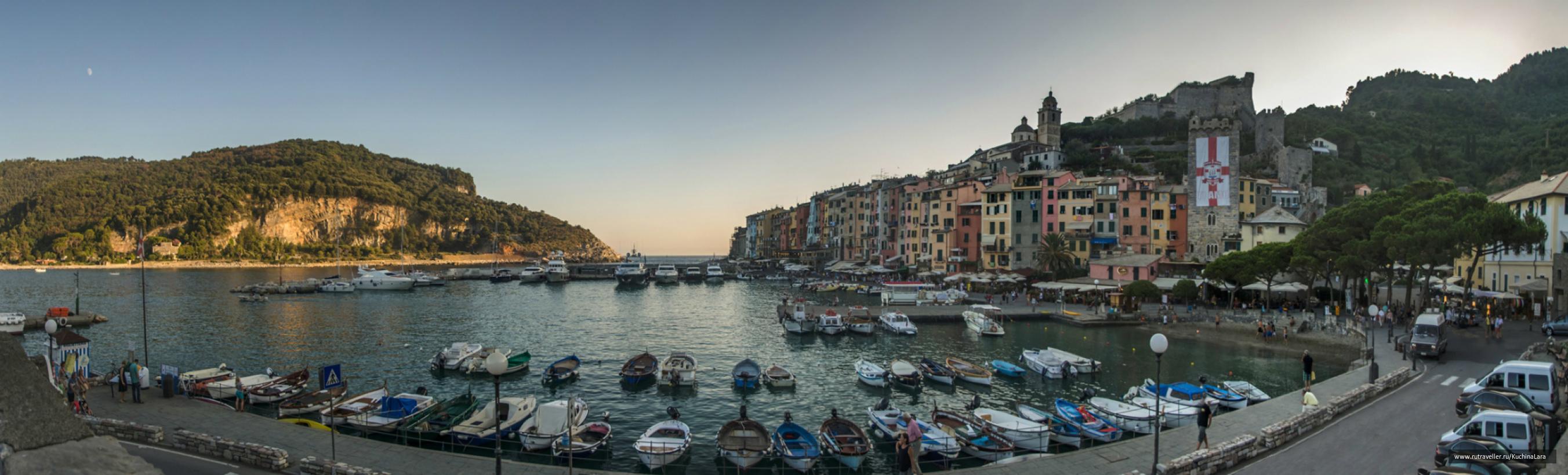 Liguria_2012-1586 Panorama1