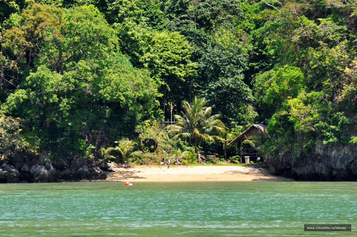 Остров Као Тапу