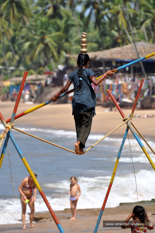 Цирк на пляже
