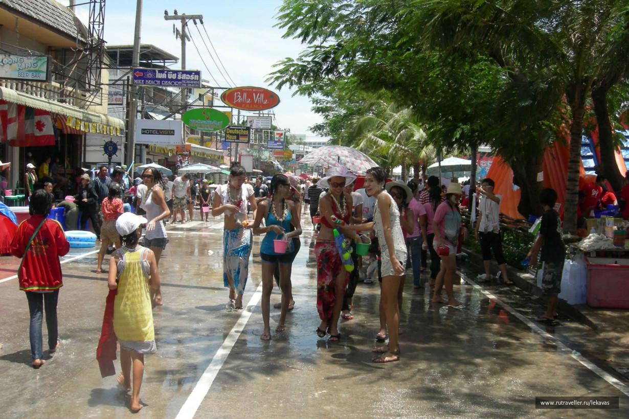 Тайланд. Праздник Сонгкран.Новый год