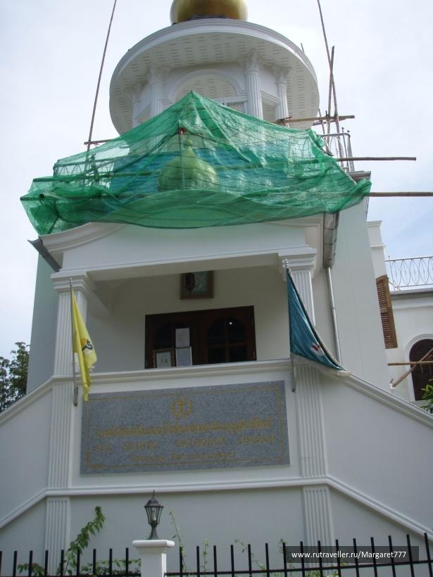 Утро 20.11.11 православный храм в Паттайе