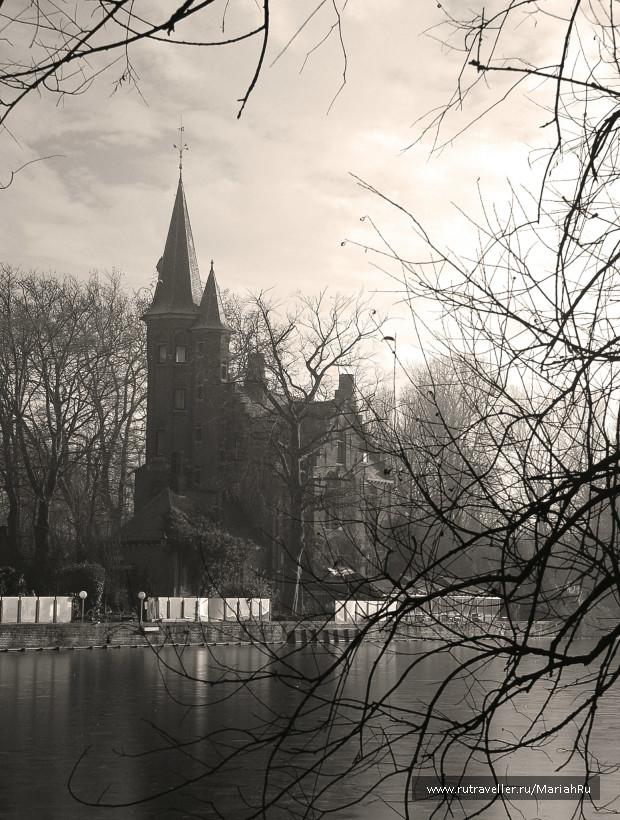 Замок в Брюгге