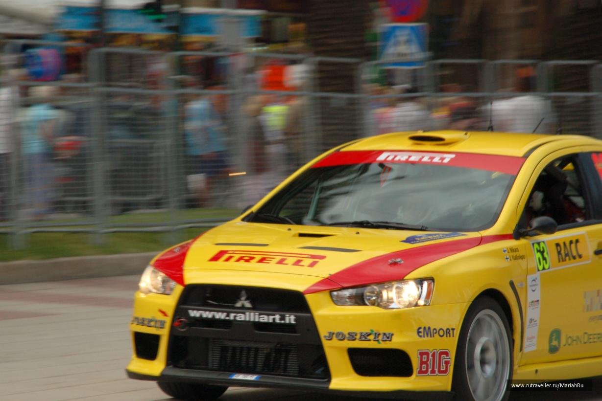 FIA WRC rally race