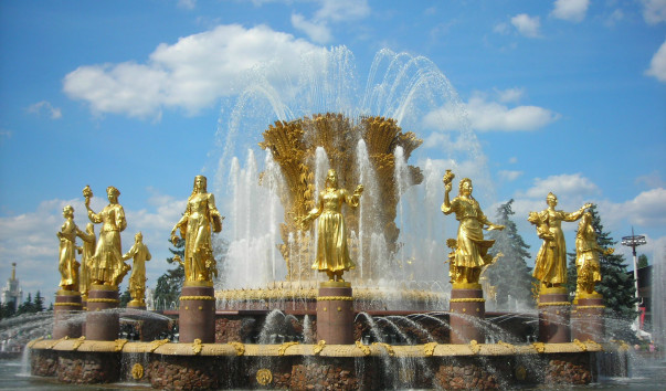 Image result for фонтан дружба народов скульптуры