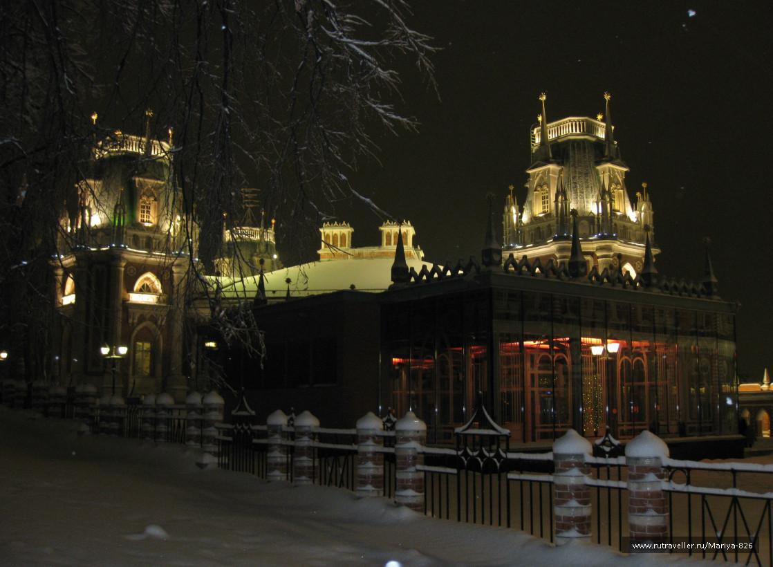 Москва (Царицыно)