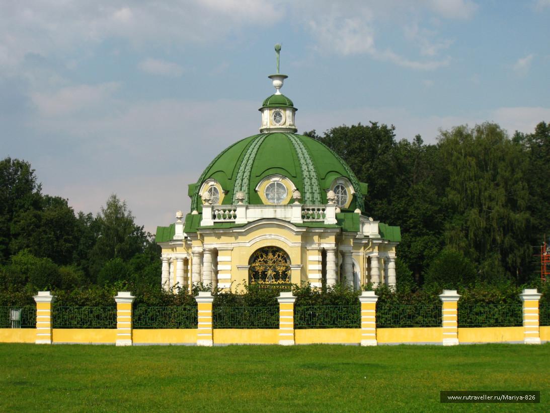 Москва (Усадьба