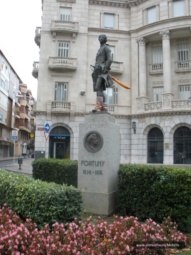 Памятник Фортунни