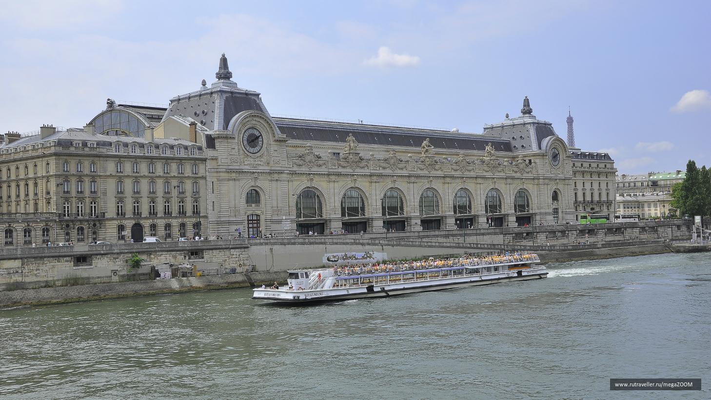Музей Орсе (Musée d'Orsay)