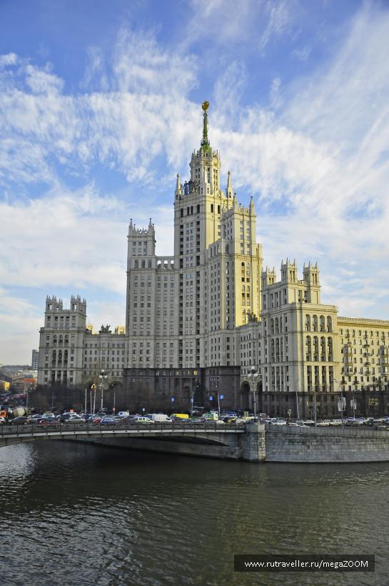 Сталинские высотки. Москва. Дом на Котельнической набережной.