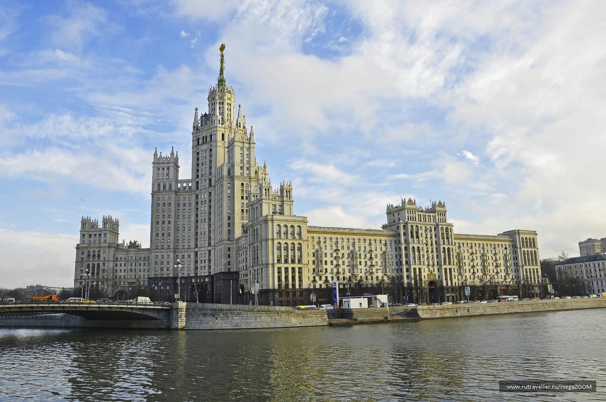 Сталинские высотки. Жилой дом на Котельнической набережной.