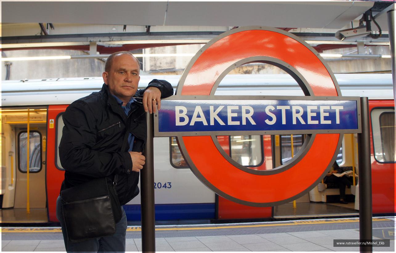 BakerStreet_underground2