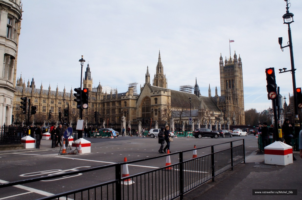 Westminster Parlament