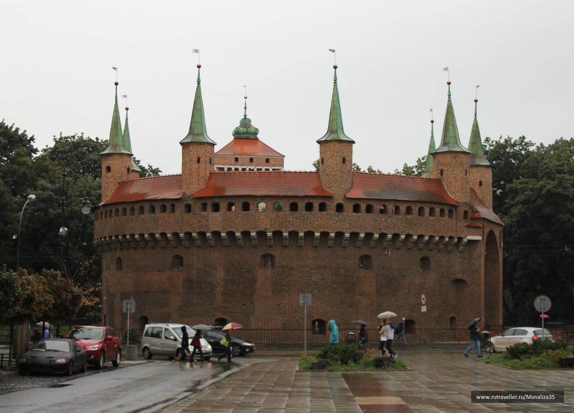Польша, Краков, Брно 11 сентября (115)