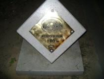 Терренкур «Жемчужный»