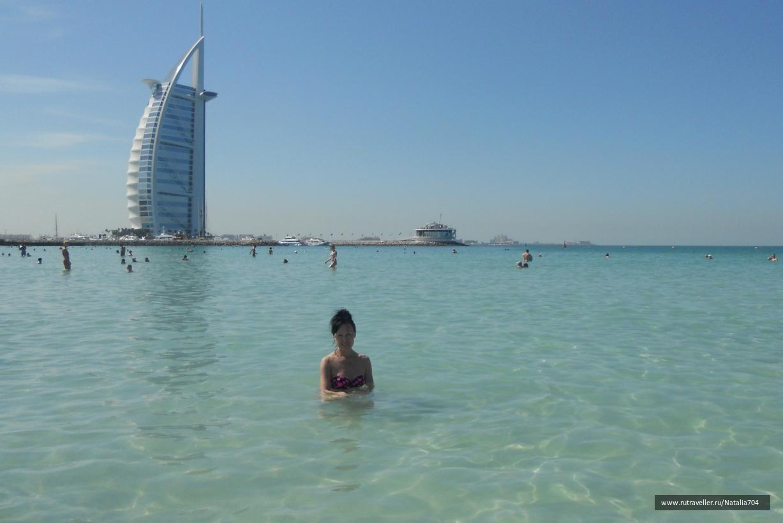 отдых в Дубаи 2013 159