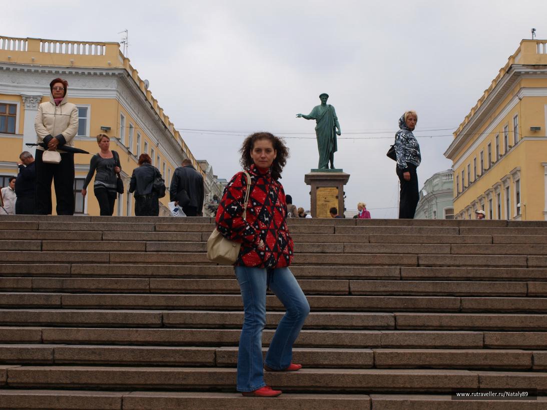Потемкинская лестница.
