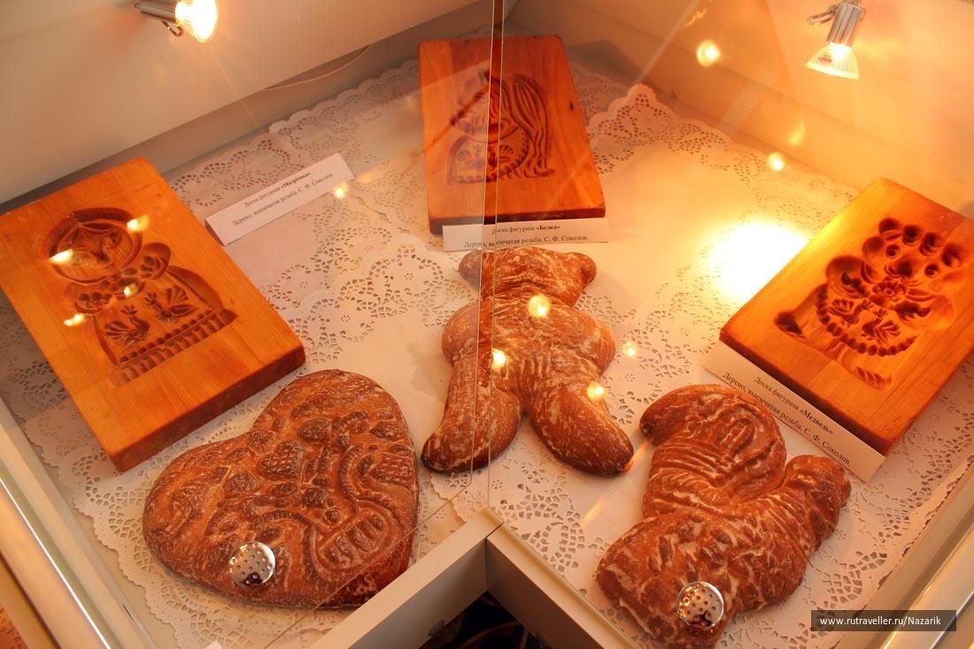музей городецкого пряника