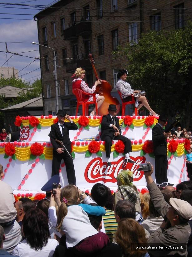 карнавал 2007 г.