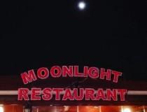 Ресторан Moonlight