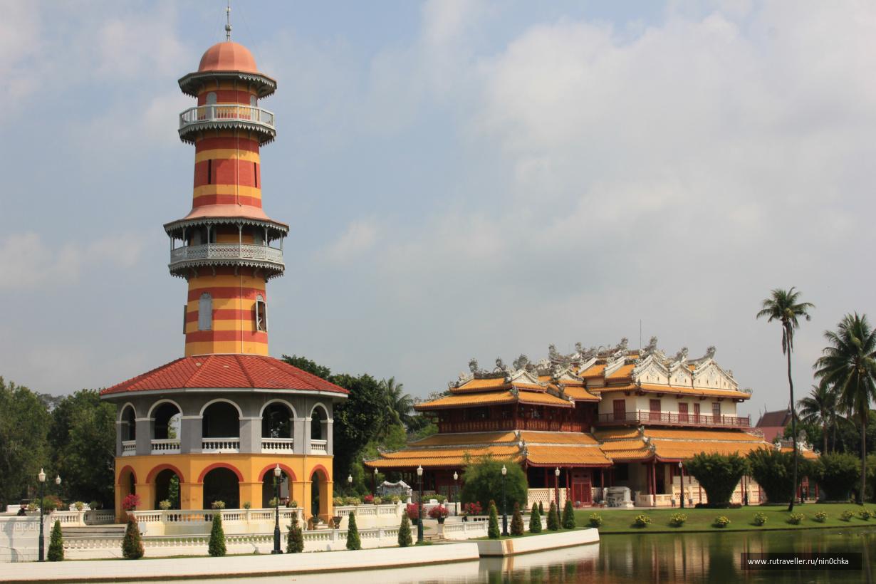 Бывшая обсерватория и Китайский дворец