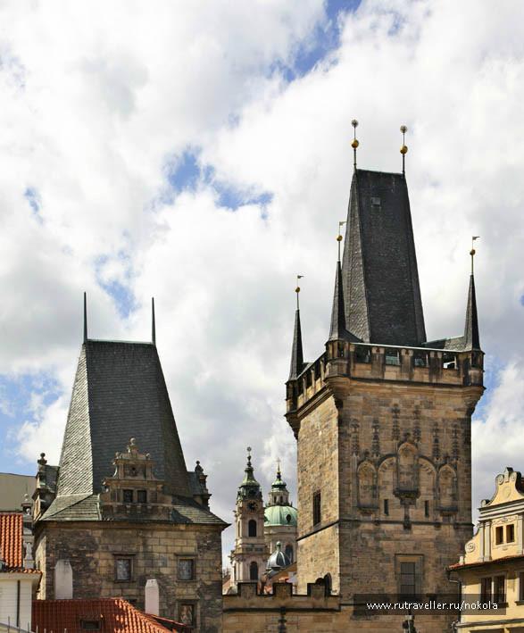 Прага. Карлов мост. Малостранские башни
