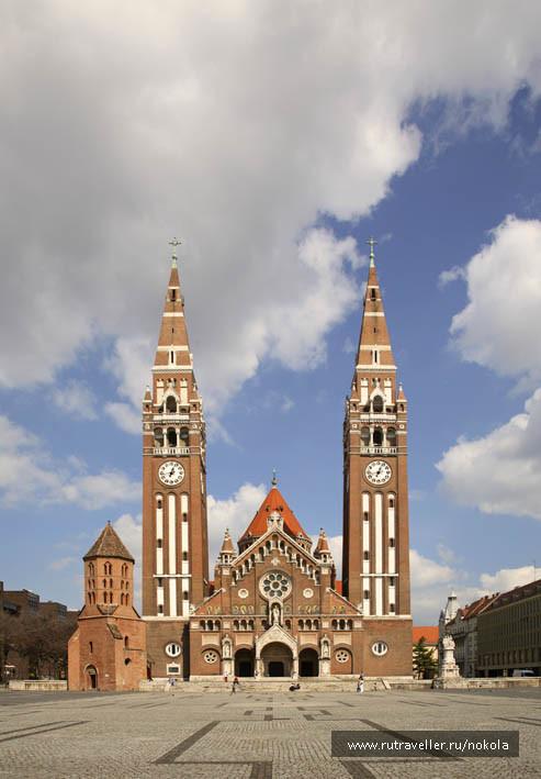 Сегед. Кафедральный собор- Храм Обета