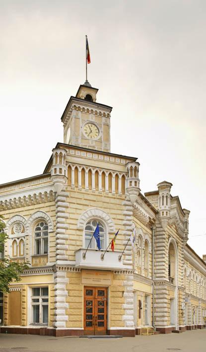 Кишинев. Мэрия города. Молдова
